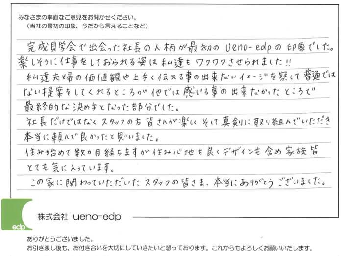 tsunagu_voice.jpg